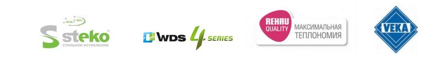 логотипы окон Стеко, ВДС, Рехау, Века, в Одессе-сетки